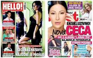 hello i svet naslov ceca najgore je proslo cecin novi album ljubavi zivi maj 2011