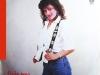 Ceca Ludo srce, 1989, omot