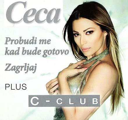 C-club mix omot 2012 ceca album