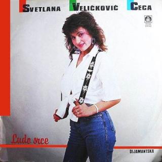 Ceca Ludo srce Album 1989 omot