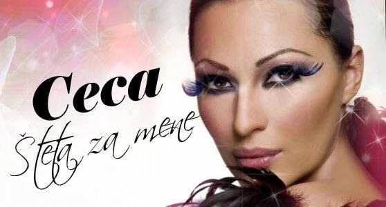 """Cecina pesma """"Šteta za mene"""" iz albuma Ljubav živi, 2011, Svetlana Raznatovic"""